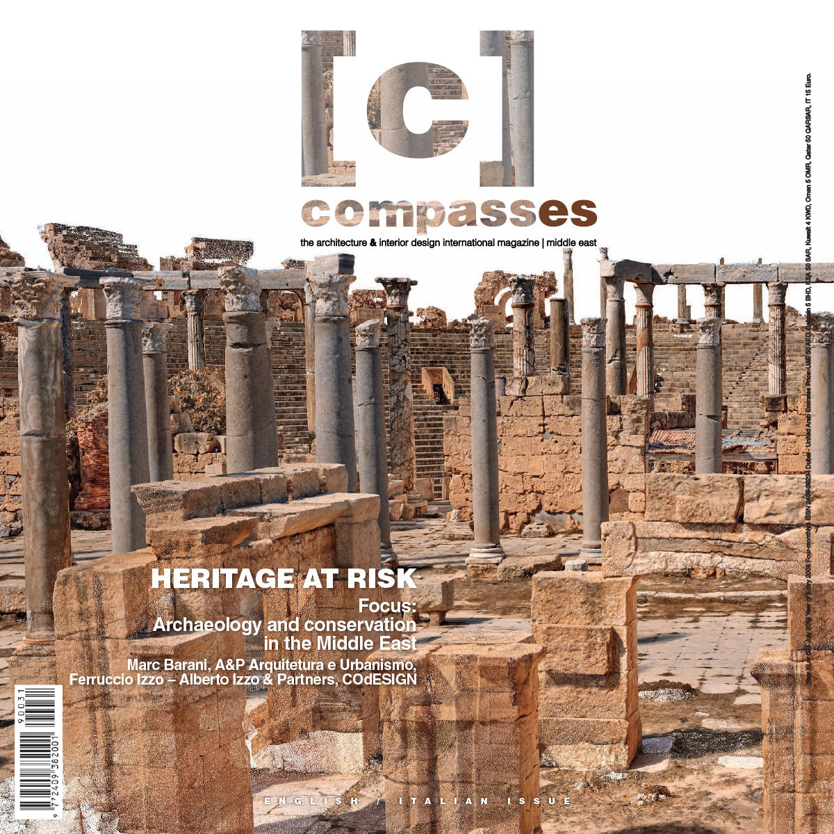 The Magazine Compasses Magazine The Architecture Interior Design International Network Middle East
